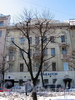 Бол. Конюшенная ул., д. 15. Доходный дом И. В. Кошанского (А. М. Сомова). Фасад здания. Фото март 2010 г.