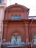 Бол. Конюшенная ул., д. 25. Здание Французской реформатской церкви св. Павла. Фрагмент фасада здания. Фото март 2010 г.