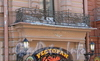 Бол. Конюшенная ул., д. 27. Решетка балкона. Фото март 2010 г.