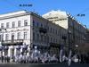 Дома 31/20 и 29 по Бол. Конюшенной улице. Фото март 2010 г.