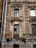 Ул. Ломоносова, д. 16. Доходный дом М. П. Кудрявцевой. Фрагмент фасада здания. Фото март 2010 г.