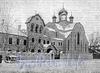 Знаменская церковь старообрядцев Поморского согласия