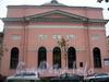 Фасад здания по пр. Чернышевского. 2006 г.