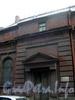 Мастерская А.М. Опекушина. Фрагмент фасада здания.