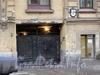 Кирочная ул., д. 45. Ворота.