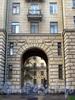 Кирочная ул., д. 55 / Суворовский пр., д. 61. Въездная арка со стороны Кирочной улицы.