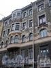 Ул. Блохина, д. 33 (правая часть). Фрагмент фасада. Фото ноябрь 2006 г.