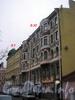 Ул. Блохина, д. 33 / Большой пр., П.С., д. 1. Фасады правой и угловой части зданий по улице Блохина. Фото ноябрь 2006 г.