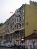 Ул. Блохина, д. 33 (правая часть). Доходный дом В. М. Тележкина. Общий вид. Фото ноябрь 2006 г.