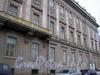 Мраморный дворец, фрагмент фасада по Миллионной улице