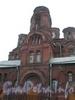 Боровая ул., д. 52, корп.1. Покровская церковь. Фрагмент фасада. Фото 2008 г.