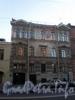 Кирочная ул., д. 16, общий вид здания. Фото 2008 г.