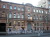 Кирочная ул., д. 18, общий вид здания. Фото 2008 г.