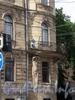 Кирочная ул., д. 45, фрагмент фасада здания на пересечение Кирочной и Таврической улиц. Фото 2008 г.