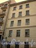 Харьковская ул., д. 8, фрагмент фасада здания. Фото 2008 г.