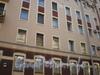 Харьковская ул., д. 8 лит А, фрагмент фасада здания. Фото 2008 г.