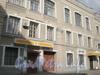 Ул. Красного Текстильщика, д. 17, фрагмент фасада здания. Фото 2008 г.