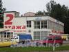 Краснопутиловская ул., д. 96, общий вид здания. Фото 2008 г.