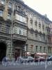 Колокольная ул., д. 5. Фрагмент фасада здания. 2009 г.