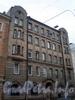 9-я Советская ул., д. 14. Общий вид здания. Февраль 2009 г.