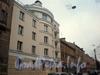 9-я Советская ул., д. 16. Общий вид здания. Февраль 2009 г.