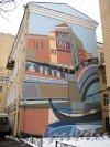 ул. Глинки, д. 6. Жилые дома. Роспись на брандмауэре. Фото декабрь 2011 г.