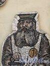 Ул. Рубинштейна, д. 1. Мозаика во дворе. Фото январь 2011 г.
