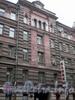 Пушкинская ул., д. 3. Фрагмент фасада здания. Сентябрь 2008 г.