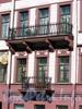 Фурштатская ул., д. 54. Решетка балкона здания. Март 2009 г.