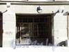 Колокольная ул., д. 8. Въездные ворота. Апрель 2009 г.