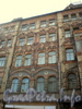 Колокольная ул., д. 11. Фрагмент фасада здания. Апрель 2009 г.