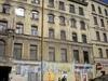 Садовая ул., д. 61. Фрагмент фасада здания. Апрель 2009 г.