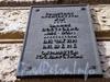 Ул. Чайковского, д. 28. Особняк Кельха. Охранная доска на фасаде здания. Апрель 2009 г.