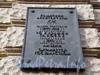 Ул. Чайковского, д. 30. Особняк князя Л. В. Кочубея. Охранная доска на фасаде здания. Апрель 2009 г.