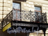 Фурштатская ул., д. 48 (правая часть). Балкон над парадным входом. Фото март 2009 г.