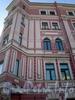 Потемкинская ул., д. 11 /Фурштатская ул., д. 47. Фрагмент угловой части фасада здания. Март 2009 г.