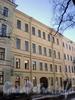 Фурштатская ул., д. 41. Фасад здания. Март 2009 г.