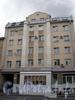 Ул. Черняховского, д. 30а. Фасад здания. Август 2008 г.