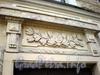 Итальянская ул., д. 37/Караванная ул., д. 18. Художественное оформление фасада здания по Караванной улице. Март 2009 г.