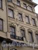 Садовая ул., д. 32. Доходный дом Томилина. Фрагмент фасада. Фото май 2008 г.