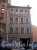 Ул. Красного Курсанта, д. 10. Фасад здания. Октябрь 2008 г.