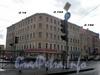 Прилукская ул., д. 19/Лиговский пр., д. 194. Общий вид здания. Октябрь 2008 г.