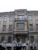 Ул. Рубинштейна, д. 10. Фрагмент фасада здания. Фото март 2008 г.