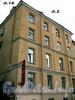 Дровяная ул., д. 2 / Рижский пр., д. 18. Здание бывшего Гербового казначейства. Фрагмент фасада по Дровяной улице. Фото июль 2009 г.