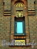 Ул. Достоевского, д. 40-44. Здания фабрики К.Б.Зигеля. Фрагмент левой части фасада. Фото июль 2009 г.
