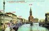 Бол. Морская ул., д. 58. Фото до 1914 года