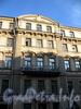 Большая Морская ул., д. 28 / Гороховая ул., д. 13. Бывший доходный дом. Фрагмент фасада по Большой Морской улице. Фото июль 2009 г.