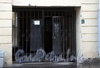 Средняя Подьяческая ул., д. 15. Дом И.Вальха. Решетка ворот. Фото август 2009 г.