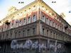 Галерная ул., д. 20 (правая часть) / Замятин пер., д. 4. Доходный дом И.О. Утина. Общий вид здания. Фото июль 2009 г.