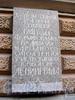 Галерная ул., д. 22. Мемориальная доска 6-ой дивизии Народного ополчения. Фото июль 2009 г.